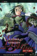 Battle Angel Alita Last Order TPB (2003-2014 Viz Digest) 7-REP