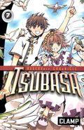 Tsubasa Reservoir Chronicle GN (2004-2010 Del Rey Digest) 7-REP