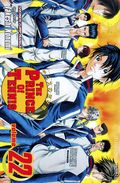 Prince of Tennis GN (2004-2011 Digest) 22-1ST