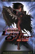 Battle Angel Alita Last Order TPB (2003-2014 Viz Digest) 1-REP