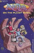 Akiko on the Planet Smoo (1995) 1B