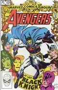 Avengers (1963 1st Series) Mark Jewelers 225MJ