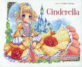 Cinderella HC (2010 Dark Horse) The Pop Wonderland Series 1-1ST