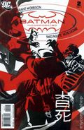 Batman Incorporated (2010 1st Series) 2A