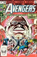 Avengers (1963 1st Series) Mark Jewelers 229MJ