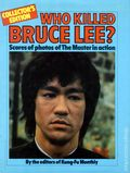 Who Killed Bruce Lee? HC (1978 Collector's Edition) 1-1ST