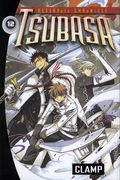 Tsubasa Reservoir Chronicle GN (2004-2010 Del Rey Digest) 12-REP