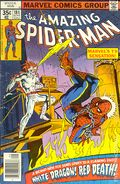Amazing Spider-Man (1963 1st Series) Mark Jewelers 184MJ