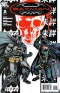 Batman Incorporated (2010 1st Series) 2B
