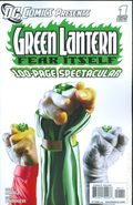 DC Comics Presents Green Lantern Fear Itself (2010 DC) 1