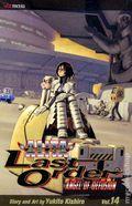 Battle Angel Alita Last Order TPB (2003-2014 Viz Digest) 14-1ST