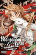 High School of the Dead GN (2011-2012 Yen Press Digest) 1-1ST