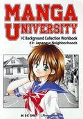 Manga University I-C Background Collection Workbook SC 3-1ST