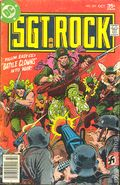 Sgt. Rock (1977) Mark Jewelers 309MJ