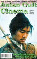 Asian Cult Cinema (1996) 31