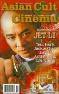 Asian Cult Cinema (1996) 53