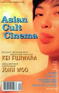 Asian Cult Cinema (1996) 20