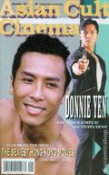 Asian Cult Cinema (1996) 29