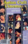 Asian Cult Cinema (1996) 19