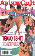 Asian Cult Cinema (1996) 28