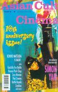 Asian Cult Cinema (1996) 33