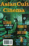 Asian Cult Cinema (1996) 41