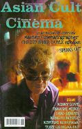 Asian Cult Cinema (1996) 46
