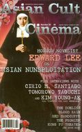 Asian Cult Cinema (1996) 50