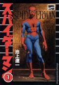 Spider-Man The Manga TPB (1995 Marvel Digest) Japanese Edition 1-1ST