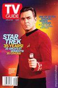 TV Guide (1953) 2560AG