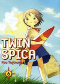 Twin Spica GN (2010-2012 Vertical Digest) 6-1ST
