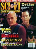 Sci-Fi Magazine (1993) (Sci-Fi Channel) 199612