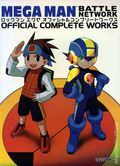 Mega Man Battle Network Official Complete Works SC (2011) 1-1ST