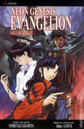 Neon Genesis Evangelion TPB (2004- Action/Viz Media Edition) 12-1ST