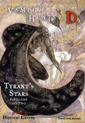 Vampire Hunter D SC (2005-2017 Dark Horse/DMP Novel Series) 16-1ST