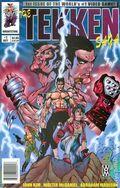 Tekken Saga (1997) 1A