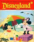 Disneyland Magazine (1972-1974 Fawcett) 21