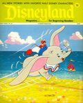 Disneyland Magazine (1972-1974 Fawcett) 23