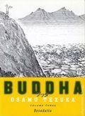 Buddha GN (2005-2007 Tezuka) 3-1ST