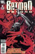 Batman Beyond (2011 4th Series) 5