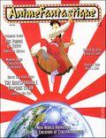 AnimeFantastique (1999) 1