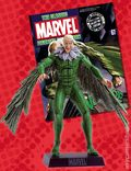Classic Marvel Figurine Collection (2007-2013 Eaglemoss) Magazine and Figure #067