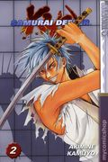 Samurai Deeper Kyo GN (2003-2010 Tokyopop Digest) 2-REP