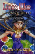 Record of Lodoss War The Grey Witch TPB (1999-2000 CPM) 2-REP