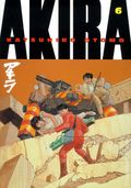 Akira TPB (2009-2011 Kodansha Edition) 6-1ST