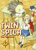 Twin Spica GN (2010-2012 Vertical Digest) 7-1ST
