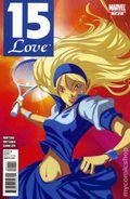 15 Love (2011 Marvel) 1