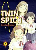 Twin Spica GN (2010-2012 Vertical Digest) 8-1ST