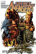 Secret Avengers HC (2011 Marvel) By Ed Brubaker 2-1ST