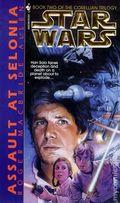Star Wars The Corellian Trilogy PB (1995 Bantam Novel) 2-1ST